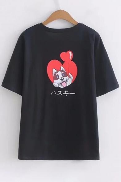 Neck Sleeve Back Dog Heart Short Printed Cartoon Tee Round Japanese qO4ZnwY