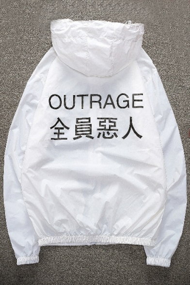 OUTRAGE Print Zipped Letter Coat Long Back Hooded Front Sleeve qwqFf