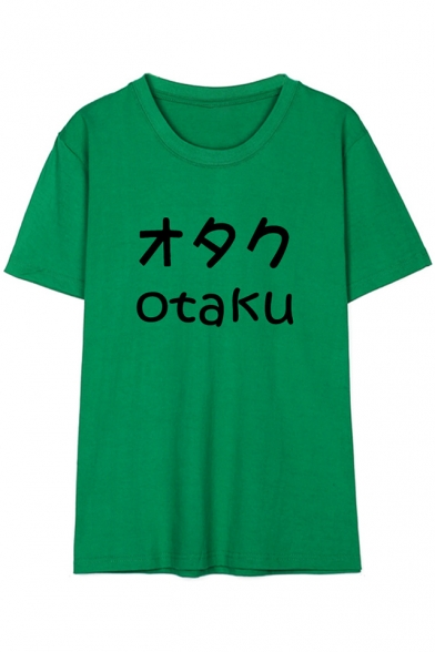 OTAKU Japanese Printed Round Neck Short Sleeve Tee