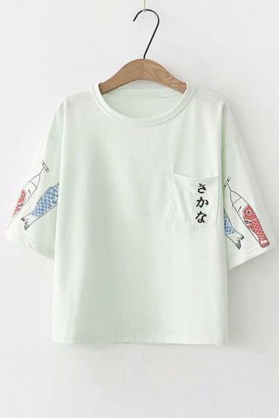 Sleeve Printed Single Round Neck Tee Fish Short Pocket Front xIq6RWOw