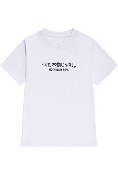 Nothing Is Real Letter Japanese Printed Round Neck Short Sleeve Tee Beautifulhalo Com