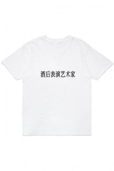Tee Letter Short Round Comic Chinese Sleeve Neck Printed SX5X0qxw