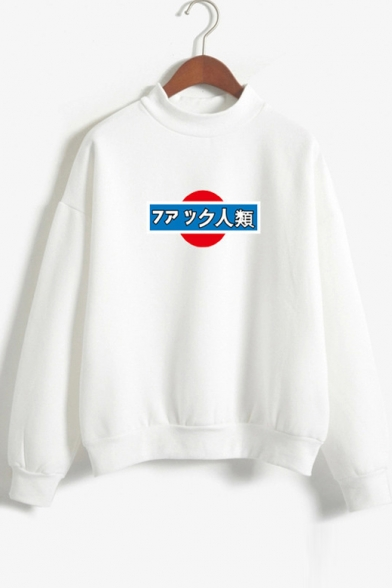 Japanese Long Round Sleeve Sweatshirt Neck Printed Graphic qZq6O4