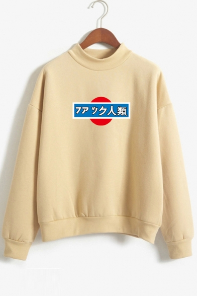 Neck Japanese Round Printed Sweatshirt Long Graphic Sleeve qx7aZx8