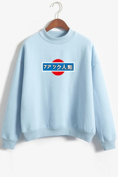 Japanese Neck Sweatshirt Long Printed Round Graphic Sleeve gqftrgaw
