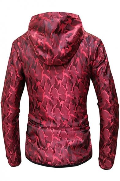 Trendy Camouflage Printed Slim Fit Zip Up Hooded Coat