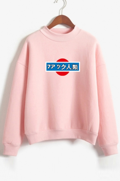 Japanese Sleeve Sweatshirt Long Neck Graphic Printed Round q1qzU