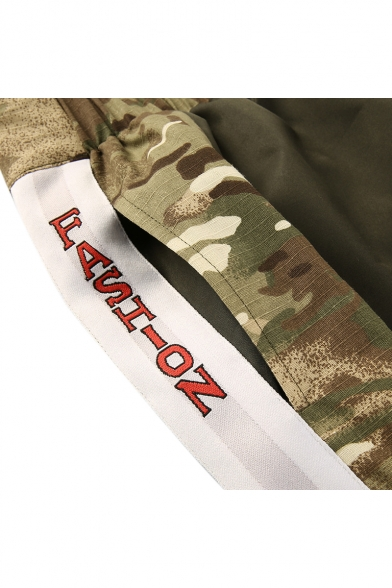 High Waist Contrast Camouflage Letter Printed Sports Pants
