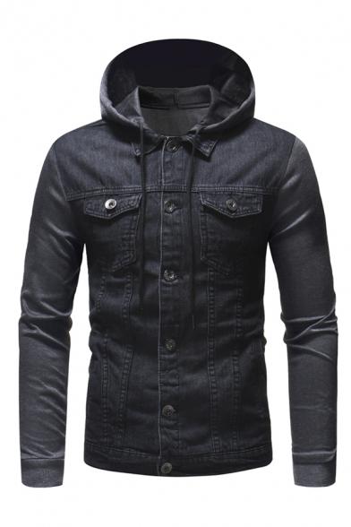 Street Style Men's Long Sleeve Casual Leisure Hooded Denim Jacket