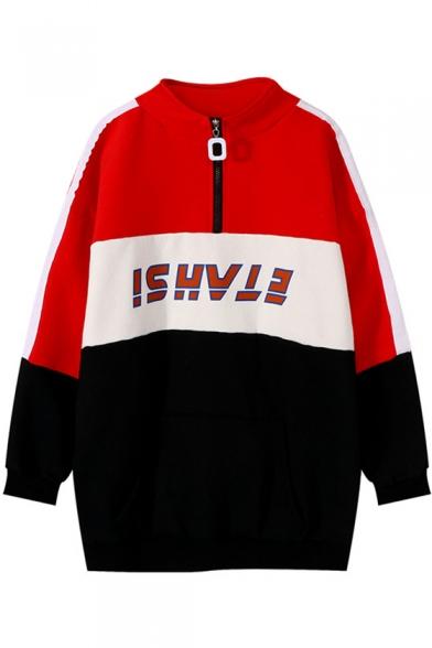 Fashion Letter Printed Color Block Half-Zip Stand Collar Long Sleeve Longline Sweatshirt