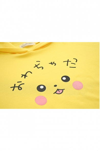 Lovely Cartoon Printed Short Sleeve Colorblock Yellow Hoodie