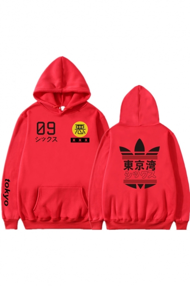 New Trendy Japanese Character Printed Long Sleeve Relaxed Pullover Hoodie