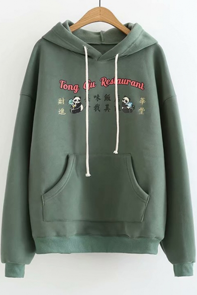 Retro Green Cartoon Chinese Character Panda Embroidered Long Sleeve Drawstring Hoodie