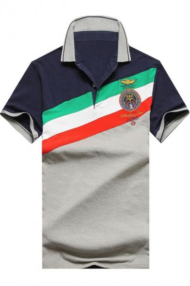 Men's Fashion Colorblocked Turn-Down Collar Short Sleeve Cotton Logo Polo