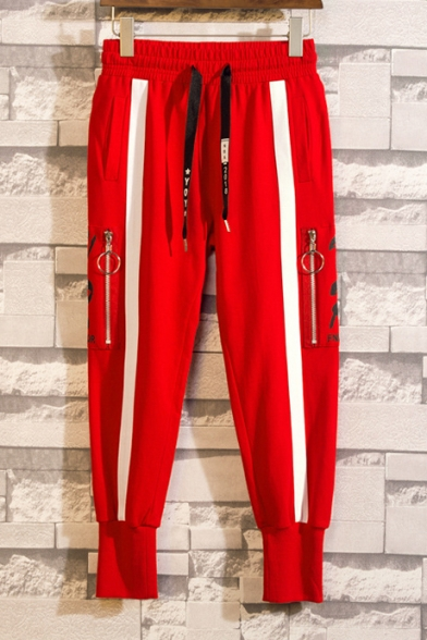 New Stylish Cool Zip Embellished Guys Casual Sporty Joggers Sweatpants