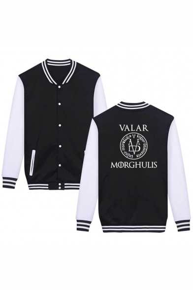 Game of Thrones Fashion Letter Print Stand-Collar Fashion Colorblocked Button-Down Baseball Jacket