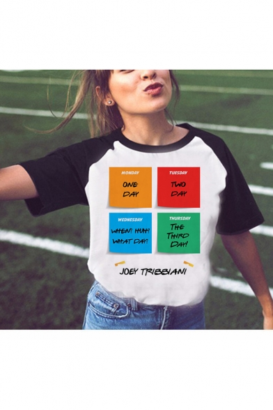 Friends Funny Letter ONE DAY TWO DAY Print Loose Fit White T-Shirt