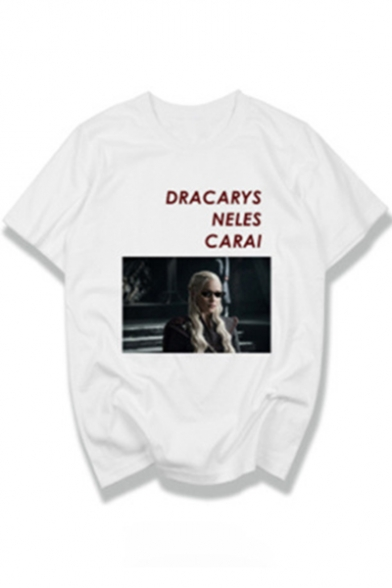 A Song of Ice and Fire Game Of Thrones Trendy Figure Letter DRACARYS NELES CARAI Print Short Sleeve Unisex White T-Shirt