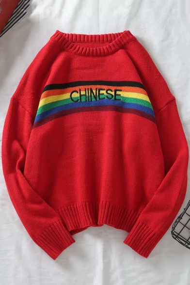 Men's Stylish Rainbow Striped Letter CHINESE Print Round Neck Long Sleeve Pullover Sweater