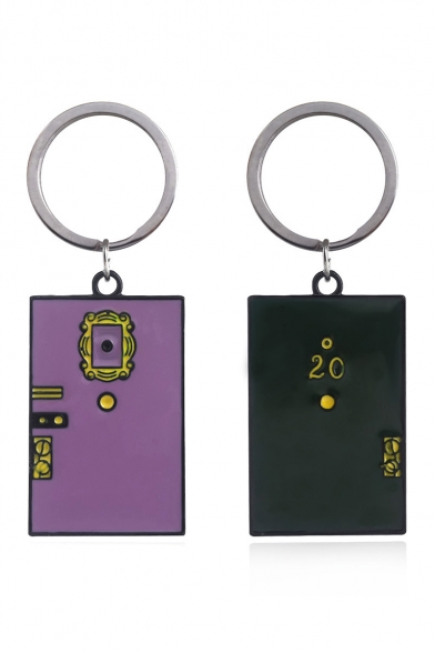 New Stylish Vintage Purple and Green Double-Sided Key Ring