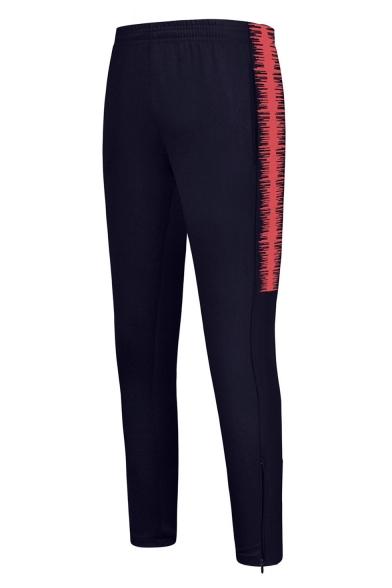 Mens Colorblock Elastic waist Ankle Zip Cotton Slim-fit Sport Joggers SweatPants