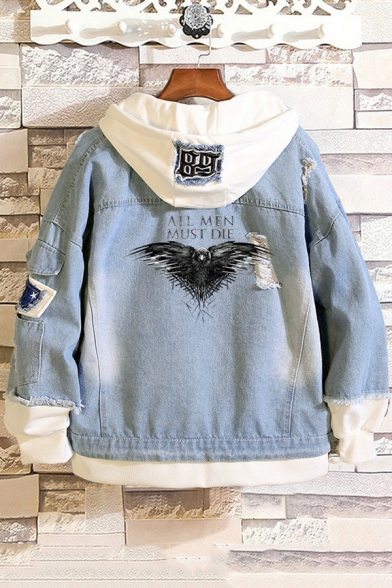 Cool Letter All Men Must Die Cow Printed Patched Hooded Long Sleeve Blue Denim Jacket