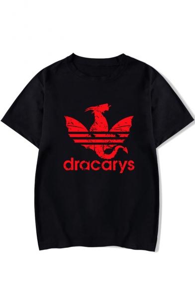 New Fashion Dragon Dracarys Round Neck Short Sleeve Unisex Loose Fit T-Shirt