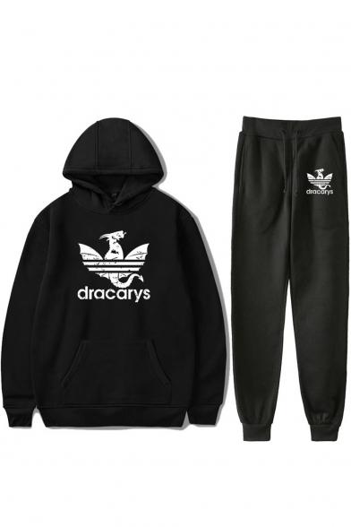 New Popular Dragon DRACARYS Casual Hoodie Loose Sweatpants Sport Two-Piece Set