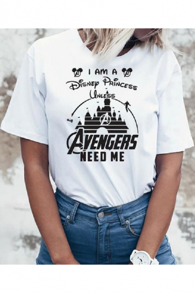 Funny Letter AVENGERS NEED ME Graphic Printed Round Neck Short Sleeve White T-Shirt