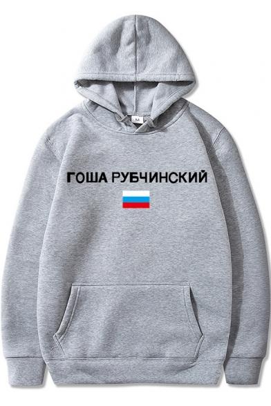 Cool Letter Flag Print Long Sleeve Unisex Fleece Hoodie with Pocket