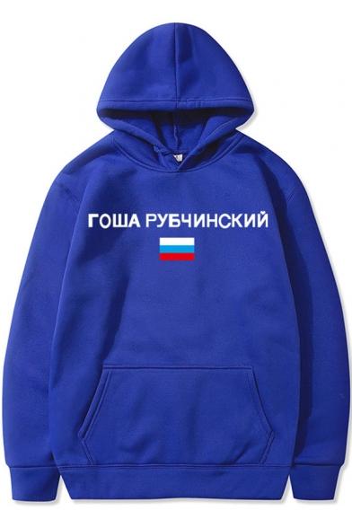 Hot Popular Letter Flag Printed Fleece Long Sleeve Unisex Hoodie
