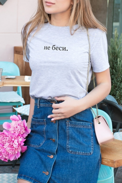 Hot Popular Simple Street Letter HE Printed Short Sleeve Fitted T-Shirt