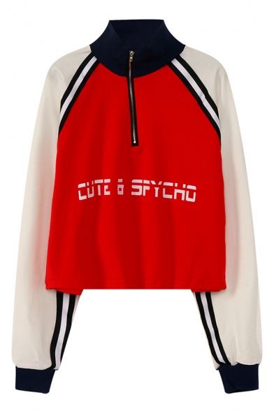 Cool Letter CUTE PSYCHO Printed Zipper Stand Collar Colorblock Striped Printed Cropped Sweatshirt