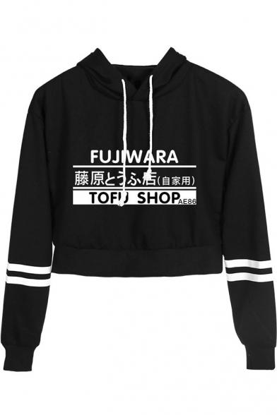 Stylish Fujiwara Tofu Shop Print Stripe Long Sleeve Cropped Casual Hoodie