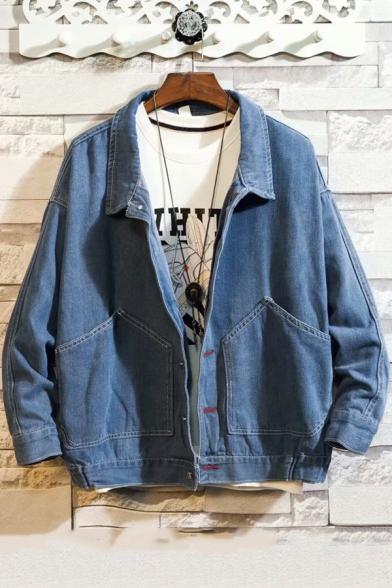 Guys Vintage Blue Solid Color Long Sleeve Casual Oversized Denim Jacket