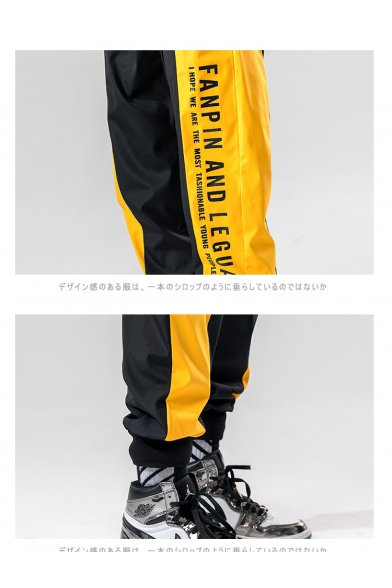 Men's Street Style Trendy Colorblock Letter Printed Drawstring Waist Casual Loose Track Pants with Side Pocket