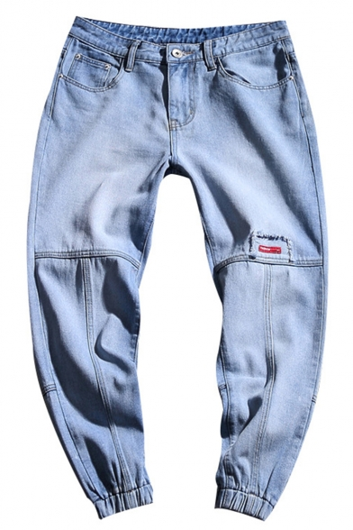 Men's New Stylish Light Blue Simple Plain Elastic Cuffs Loose Fit Casual Tapered Jeans