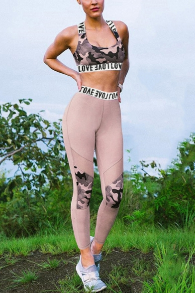 Stylish Camouflage Patchwork Print Scoop Neck Sleeveless Camisole High Waist Workout Pants Co-ords, LM556479