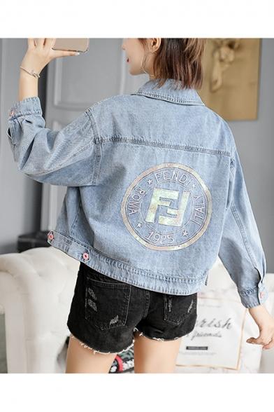 Fall Fashion Laminated Embellished Short Denim Jacket Coat with Pink Button
