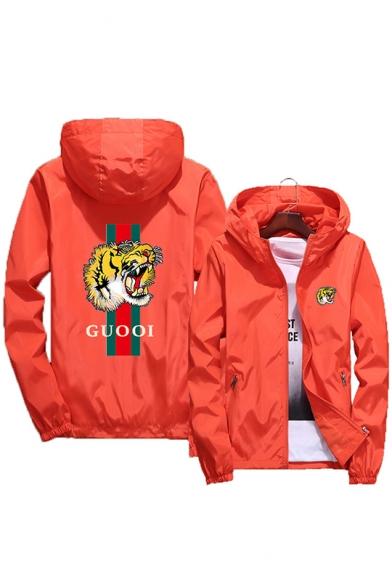 GUOOI Tiger Pattern Print Zipper Pockets Plain Hooded Zip Up Jacket Coat