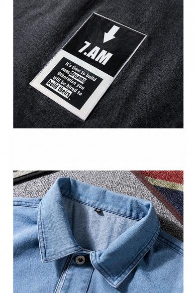 Mens New Stylish Simple Plain Long Sleeve Lapel Collar Pocket Detail Casual Loose Denim Jacket