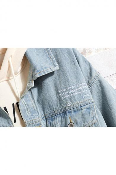 New Stylish Ukiyo-e Crane Embroidery Print Back Long Sleeve Light Blue Denim Jacket for Guys