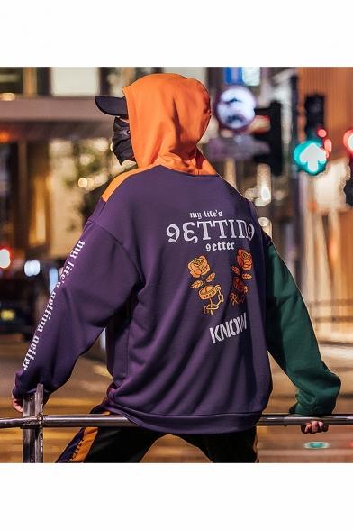 Hot Street Trendy Fashion Hoodie