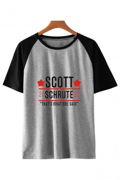 Star Letter SCOTT Print Color Block Short Sleeve Round Neck Relaxed T-Shirt, LC554261, Black;white;gray