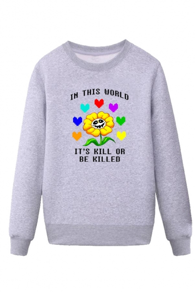 Trendy Sunflower Letter IN THIS WORLD Printed Round Neck Casual Cotton Sweatshirt