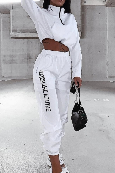 Womens Cool Street Style Sport Loose Zip Stand Collar Cropped Jacket with Track Pants White Two-Piece Set