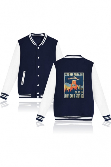 Fashion Storm Area UFO Printed Rib Stand Collar Long Sleeve Button Down Baseball Jacket