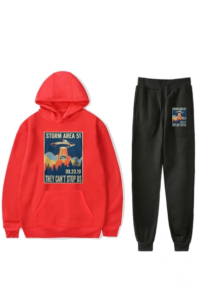 Funny Storm Area UFO Printed Loose Sport Hoodie with Joggers Sweatpants Two-Piece Set