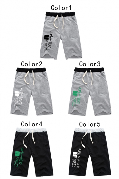 Fashion Comic Letter Pattern Drawstring Waist Sport Loose Sweat Shorts