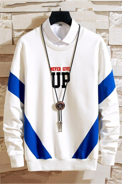Mens Cool Letter NEVER GIVE UP Pattern Colorblock Round Neck Sports Sweatshirt
